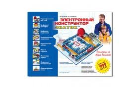 Конструктор Знаток - 999 схем