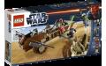 Пустынный скиф Lego Star Wars