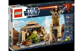 Дворец Джаббы Lego Star Wars