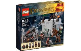 Армия Урук-хай Lego Lord of the Rings