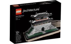 Ворота Высоких Церемоний (Sungnyemun) Lego Architecture