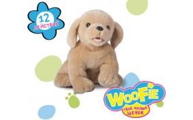 Интерактивный щенок WOOFIE IMC Toys