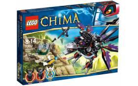 Похититель Чи ворона Разара - Lego 70012