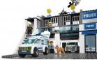 Полицейский участок Lego City