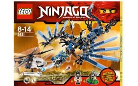 Битва с Драконом Молнией Lego Ninjago