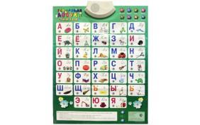 Говорящая азбука Знаток 7 режимов - русский язык